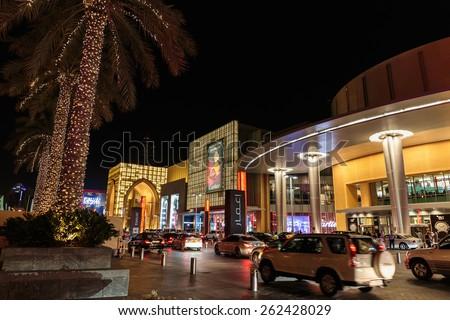 DUBAI, UAE - NOVEMBER 9, 2013: Entrance to Dubai Mall at night - stock photo