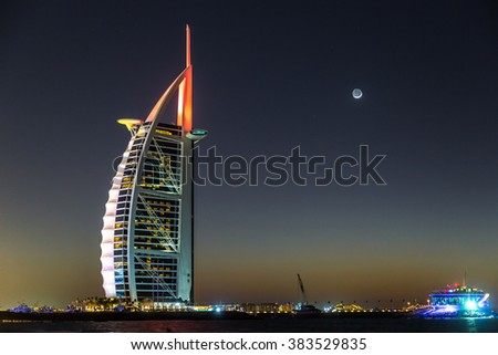 DUBAI, UAE - NOVEMBER 24:  Seven stars luxury hotel Burj Al Arab, November 24, 2015 in Dubai, United Arab Emirates - stock photo