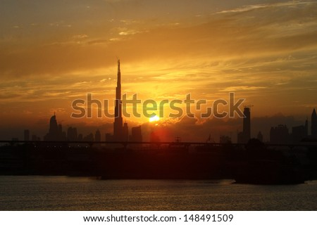 DUBAI, UAE - NOVEMBER 7: The evening view of  Burj Khalifa  on November 7, 2008 in Dubai, UAE. Burj Khalifa is a tallest building in the world, at 828m. Located on Sheikh Zayed Road,UAE - stock photo