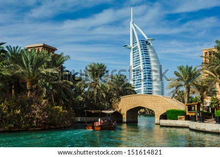 DUBAI, UAE - NOVEMBER 15: View of the hotel Burj Al Arab from Souk Madinat Jumeirah. Nov 15, 2012 in Dubai - stock photo