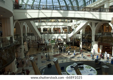 DUBAI, UAE - OCT 19: Interior View of the Mall of the Emirates at October 19, 2010 in Dubai, United Arab Emirates. - stock photo
