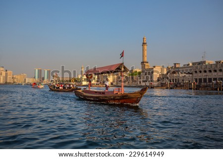 DUBAI, UAE - OCTOBER 18: Boats on the Bay Creek in Dubai, UAE October 18. 2014 - stock photo