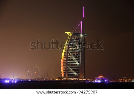DUBAI, UAE - OCTOBER 16: The grand sail shaped Burj al Arab Hotel taken Oktober 16, 2011 in Dubai. The hotel is classed as one of the most luxurious in the world and is located on a man made island. - stock photo