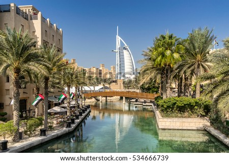 Dubai,UAE on 26th Nov 2016: Madinat Jumeirah is located along two kilometres of private beachfront adjacent to Jumeirah Beach Hotel, Burj Al Arab, and Wild Wadi Water Park.
