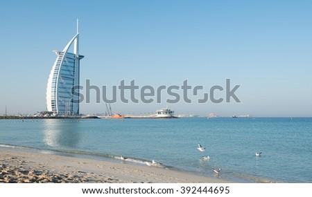 DUBAI, UNITED ARAB EMIRATES - DEC 1 2015 : Burj Al Arab, One of the most famous landmark of United Arab Emirates. Picture taken on Dec 1, 2015. - stock photo