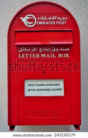 DUBAI, UNITED ARAB EMIRATES --22 DECEMBER 2014-- Emirates Post is the official postal operator for the United Arab Emirates.