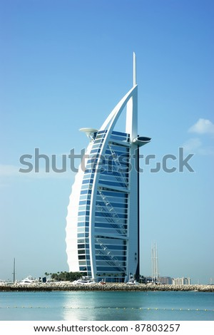 "DUBAI, UNITED ARAB EMIRATES - OCTOBER 13: A general view of the world's first seven stars luxury hotel Burj Al Arab ""Tower of the Arabs"", also known as ""Arab Sail"" on October 13, 2011 in Dubai, UAE - stock photo"