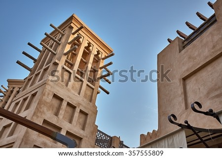 DUBAI, UNITED ARAB EMIRATES Views of Madinat Jumeirah hotel. Madinat Jumeirah - luxury 5 star hotel with own artificial canals and boats. Arabic Style of architecture. - stock photo