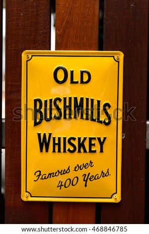 DUBLIN, IRELAND - JULY 12, 2016: Old Bushmill in the Irish whiskey museum in Dublin. It's a popular touristic destination.