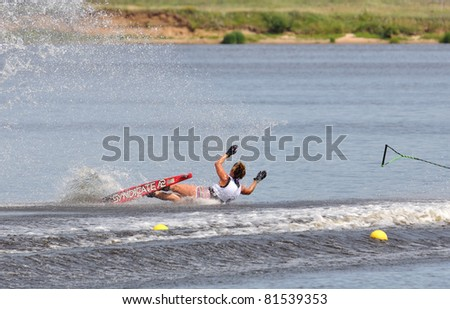 DUBNA, MOSCOW REGION/RUSSIA – JULY 23: Dodd Breanne (Canada), Waterski World Championship, Ladies Slalom Final on July 23, 2011 in Dubna, Russia.