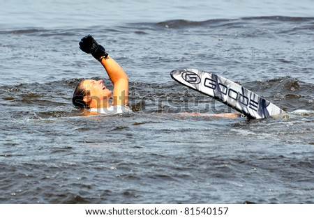 DUBNA, MOSCOW REGION/RUSSIA – JULY 23: Jaquess Regina (USA), Bronze medal winner, Waterski World Championship, Ladies Slalom Final on July 23, 2011 in Dubna, Russia.