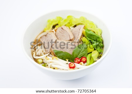 Duck Noodle,Thai Food - stock photo