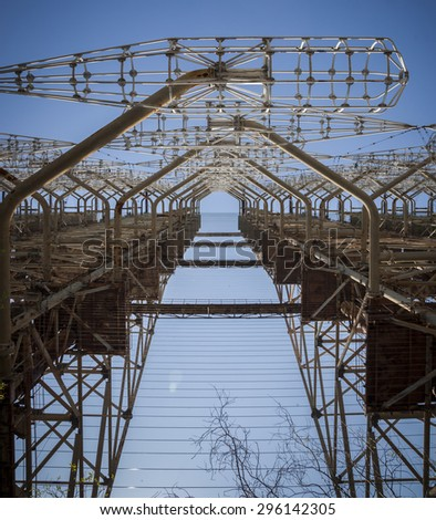 Duga-3 was a soviet early warning radar for anti-ballistic missile system located near Chernobyl. Now it is abandoned.  - stock photo