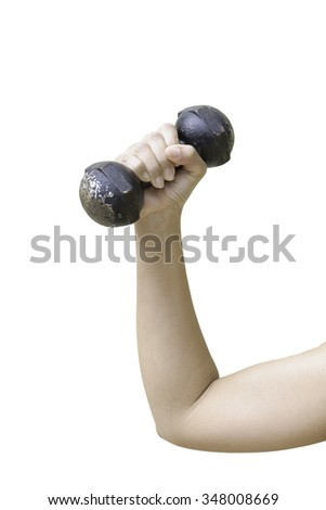 dumbbell in arm - stock photo