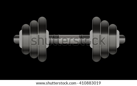 Dumbbell,weights at the gym icon