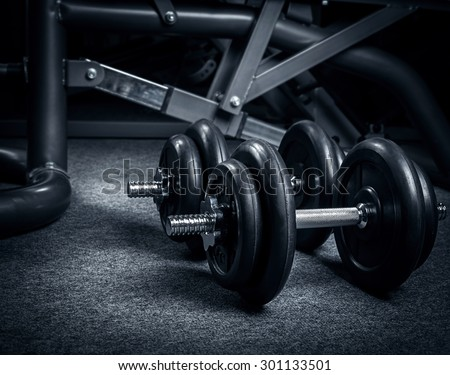 Dumbbells - stock photo