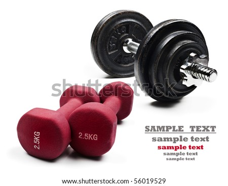 Dumbbells on a pure white background with space for text - stock photo