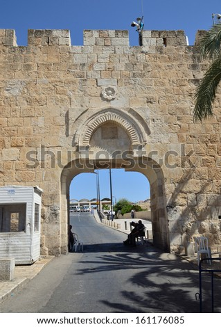 Dung Gate entrance to the Old City of Jerusalem - stock photo