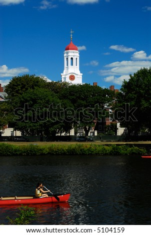 Dunster House red dome, Harvard University - stock photo