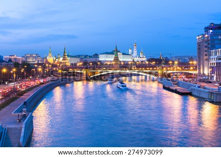Dusk view of the Moscow Kremlin from Moskva river, Moscow, Russia. - stock photo