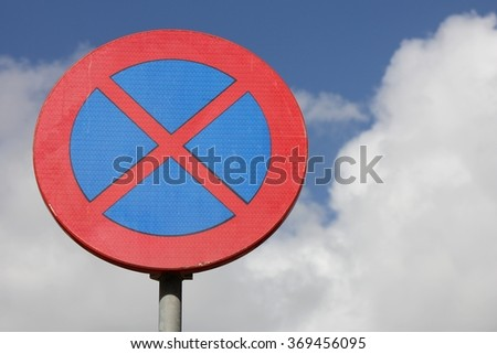 Dutch road sign: no stopping - stock photo