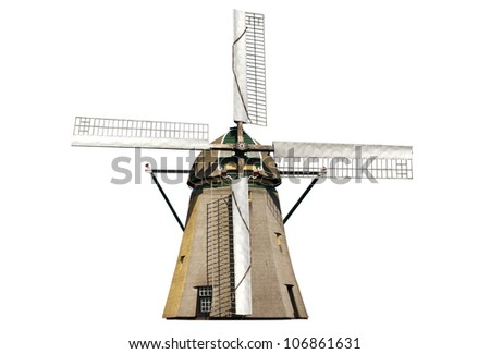 Dutch windmill isolated - stock photo
