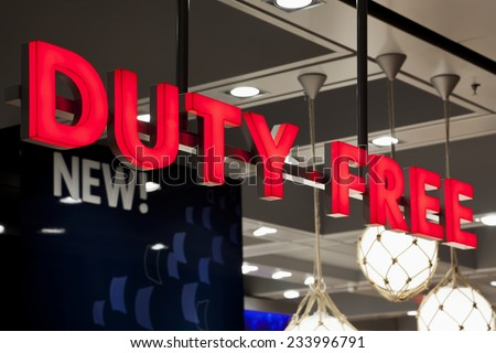 Duty Free sign at airport shop - stock photo