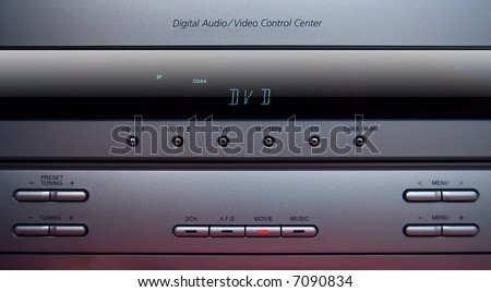 Dvd player silver display on