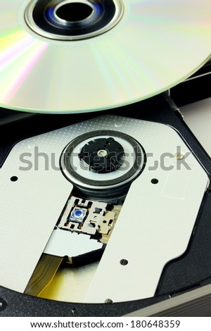 DVD recorder - stock photo