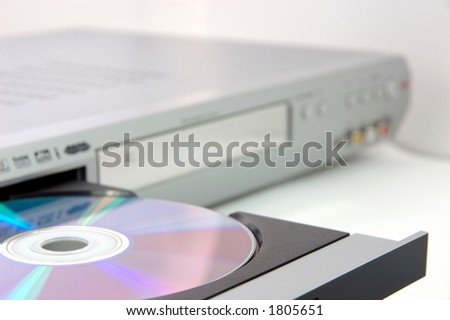 Dvd recorder focus on the dvd disc - stock photo