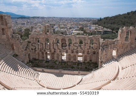 Dyonisos Theater