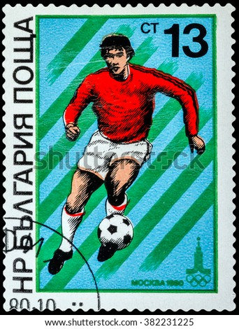 DZERZHINSK, RUSSIA - FEBRUARY 11, 2016: A postage stamp of BULGARIA shows soccer, circa 1980 - stock photo
