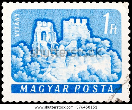 DZERZHINSK, RUSSIA - FEBRUARY 04, 2016: A postage stamp of HUNGARY shows Castle of Vitany, Vertessomlo, Hungary, circa 1961 - stock photo