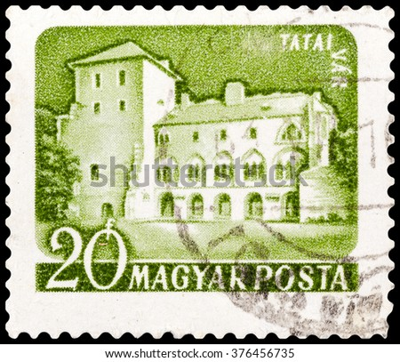 DZERZHINSK, RUSSIA - FEBRUARY 04, 2016: A postage stamp of HUNGARY shows Tatai var, Castles, circa 1960