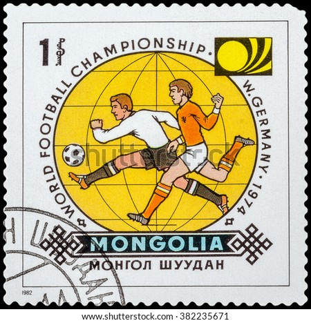 DZERZHINSK, RUSSIA - FEBRUARY 11, 2016: A postage stamp of MONGOLIA shows soccer, circa 1982 - stock photo