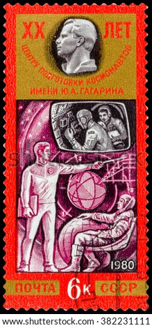 "DZERZHINSK, RUSSIA - FEBRUARY 11, 2016: A postage stamp of USSR shows training of cosmonauts, the series ""The 20th Anniversary of Yuri Gagarin's Cosmonauts Training Center"", circa 1980 - stock photo"