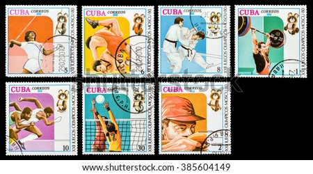 DZERZHINSK, RUSSIA - FEBRUARY 11, 2016: Set of a postage stamp of CUBA shows Summer Games in Moscow, circa 1980