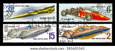 DZERZHINSK, RUSSIA - FEBRUARY 11, 2016: Set of a postage stamp of USSR shows Khadi piston engined car, circa 1980 - stock photo