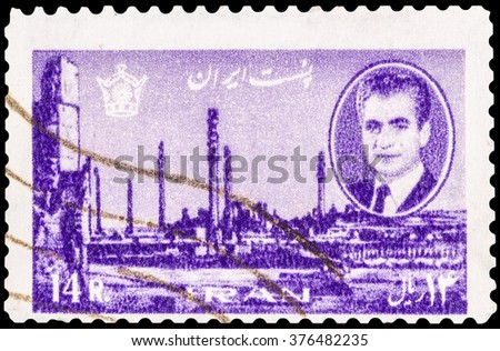 DZERZHINSK, RUSSIA - JANUARY 18, 2016: A postage stamp of IRAN shows Shah Mohammad Reza Pahlavi, circa 1966 - stock photo