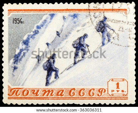 DZERZHINSK, RUSSIA - JANUARY 13, 2016: A postage stamp of USSR shows Mountain climbing,  circa 1954 - stock photo