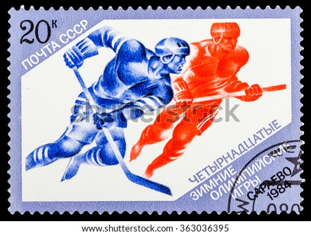 DZERZHINSK, RUSSIA - JANUARY 13, 2016: A postage stamp of USSR shows Winter Games in Sarajevo, hockey, series sport,  circa 1984 - stock photo
