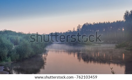Early Morning and Dawn on the Malaya Kokshaga River, Republic of Mari El, Russia
