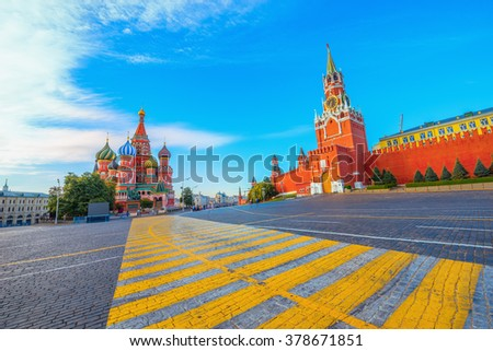 Early morning view of Red square. Moscow. Russia. - stock photo