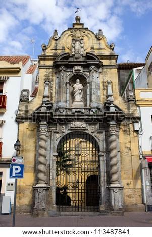 Early 18th century facade of the Saint Paul Church (Spanish: Iglesia de San Pablo) in Cordoba, Spain, Andalusia region. - stock photo
