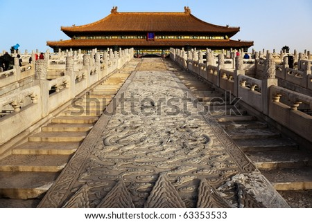 Early winter morning. Steps leading up to the Three Great Halls Palace. Forbidden City In Beijing, China. - stock photo