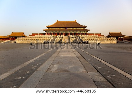 Early winter morning. View from courtyard towards the Three Great Halls Palace. Forbidden City. Beijing. China. - stock photo