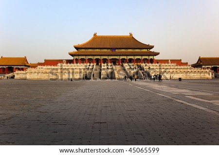 Early winter morning. View from courtyard towards the Three Great Halls Palace. Forbidden City In Beijing. China. - stock photo
