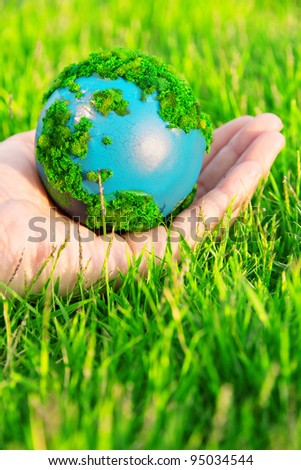 Earth in Hands ,Concept Save green planet.