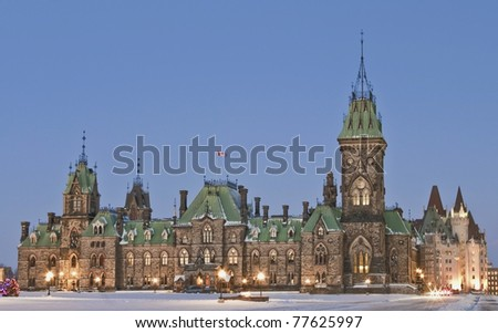 East Block Parliament in Ottawa Canada - stock photo