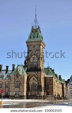 East Block Tower of Parliament Buildings, neo-gothic style architecture, Ottawa, Ontario, Canada